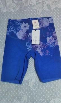 Wacol  SUHADA 肌リフトガードル      58