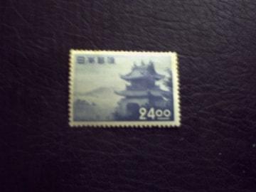 【未使用】観光地百選 長崎 24円 1枚