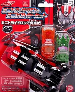 【仮面ライダードライブ】大人気 カッコイイ♪ミニトライドロン&ミニシフトカーセット