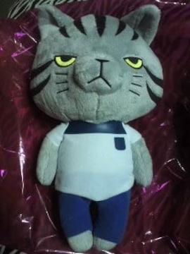 送込〓映画『ホーンテッド・キャンパス』〓森司とこよみのBIGぬいぐるみ