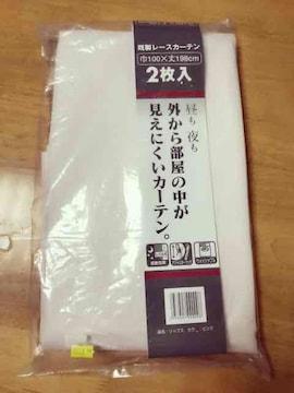 未使用!レースカーテン☆100×198