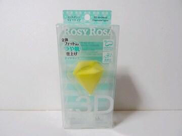 最終処分! ロージーローザ 3Dスポンジ ダイヤタイプ.