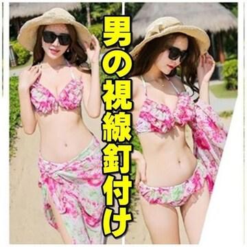 【男ウケ抜群◎】水着  ビキニ ピンク M 3ピース