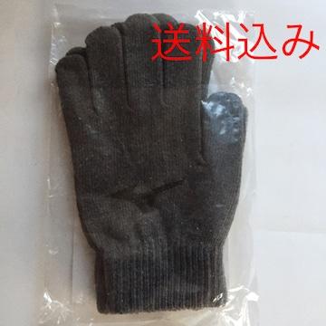 送料込み  ミズノ   オリジナル 手袋  グレー
