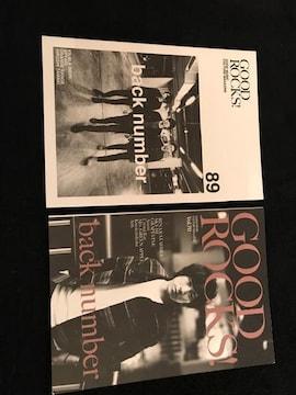 雑誌 ROCKS QOCkS 2冊