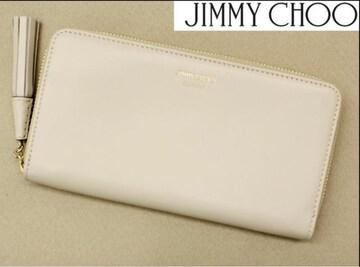 【正規新品9万円】50%off JIMMY CHOO ジミーチュウ 財布