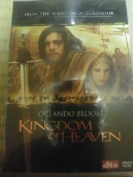 DVDソフト キングダム・オブ・ヘブン