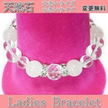 ピンク水晶&カット水晶ブレスレットサイズ変更無料数珠