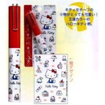 《New》キティちゃん★コンパクトで携帯.収納に便利*スティック型はさみ
