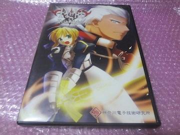 堀PC全年齢 Fate同人 Fight/Kutte night