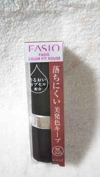 コーセー★ファシオ★カラーフィットルージュ★BE320