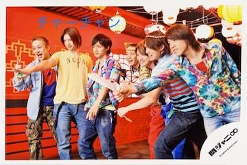 関ジャニ∞メンバーの写真★133