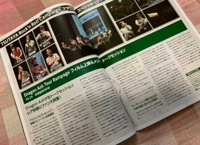 ★VA 2012.12 < タレントグッズの