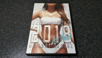 DJ Couz Jack Move 1枚組 DVD 2018 1st Half Hip Hop R&B