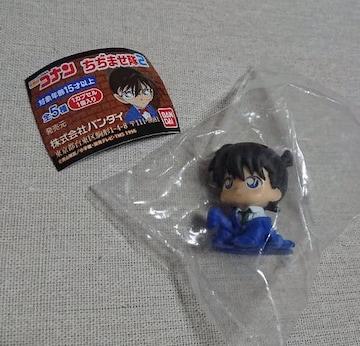 名探偵コナンちぢませ隊2【工藤新一】