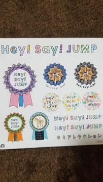 Hey!Say!JUMP☆CD封入ステッカー