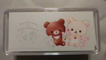 リラックマ☆2段ランチBOX  箸付き アミューズメント専用景品 プライズ