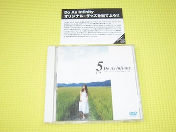 DVD★即決★Do As Infinity★5 five★35分★国内正規品