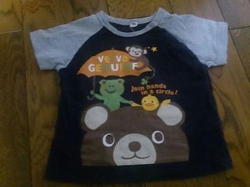 80 可愛いTシャツ