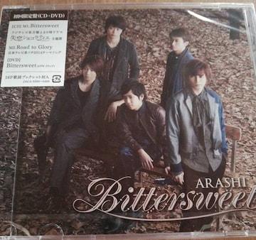 新品未開封★Bittersweet*初回限定盤*シングルCD*DVD付