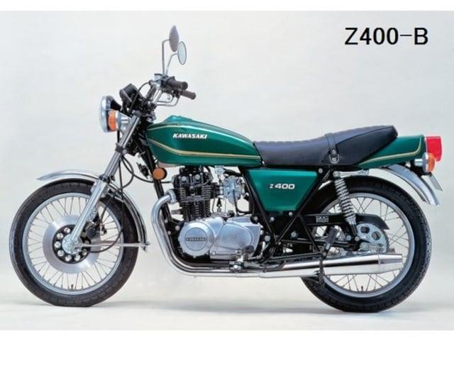 カワサキ Z400 Z400ツイン リアハブカラー 絶版新品 < 自動車/バイク