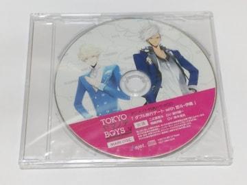 【TOKYOヤマノテBOYS for V】アニメイト特典ドラマCD