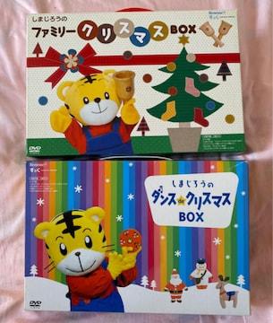 しまじろう☆クリスマスBOXセット♪DVD
