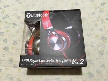 MP3搭載ブルートゥースヘッドホン
