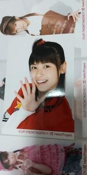矢島舞美公式生写真