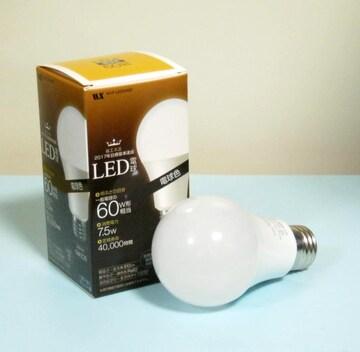 LED電球60W形相当E26口金・電球色★M1P-LED60WD