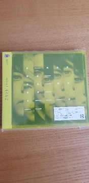 関ジャニ∞「応答セヨ」エイト限定盤 未開封