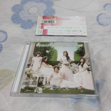 KARA- スピードアップ/ ガールズパワー CD + DVD