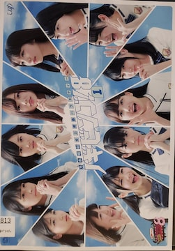 中古DVD乃木坂46/NOGIBINGO!8  �@