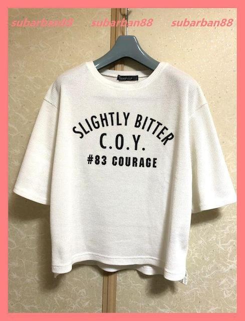 ☆超美品☆アメカジロゴサーマル5分袖ゆるカットソーTシャツL☆  < 女性ファッションの