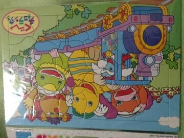 ぐ〜チョコランタン パズル