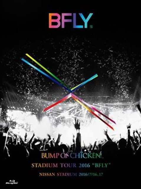 """即決 BUMP OF CHICKEN STADIUM TOUR 2016 """"BFLY"""" BD 初回盤  < タレントグッズの"""