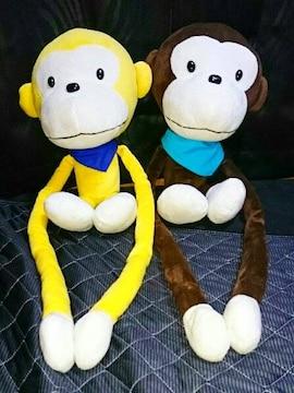 新品 80cm さる 猿 サル  ぬいぐるみ 人形 まらしぃ 茶色 一体