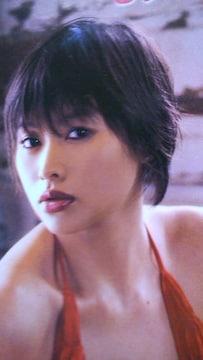 吉野紗香雑誌からの袋綴じ〜3個セット