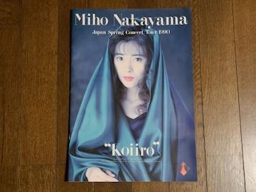 送料無料/中山美穂1990春TOURオフィシャルパンフレット