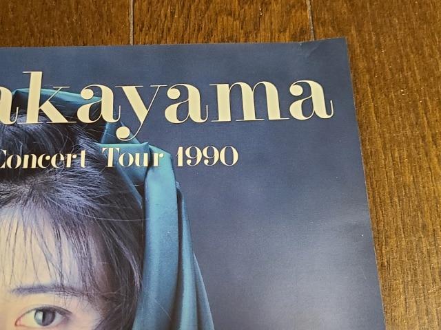 送料無料/中山美穂1990春TOURオフィシャルパンフレット < タレントグッズの