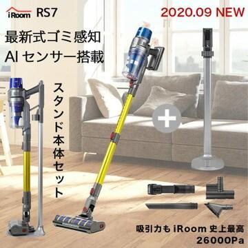 iRoom コードレス掃除機 RS7 強力吸引 26000Pa 専用スタンド付き