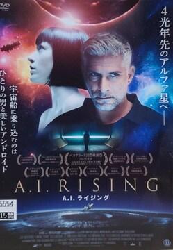 中古DVD  A.I.ライジング