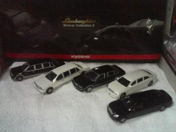 サントリー ボス  リムジンカー 全5種