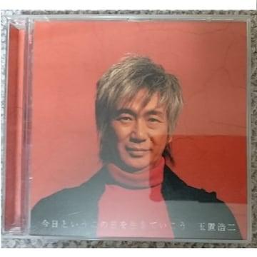 KF 玉置浩二 今日というこの日を生きていこう 初回 CD+DVD