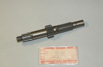カワサキ C1 C2SS C2TR ミッション・ドライブシャフト 絶版