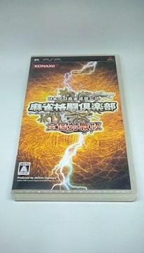 PSP 麻雀格闘倶楽部 全国対戦版 / プレイステーションポータブル マージャン