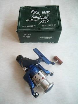スピニングリール PA-505i◆4+1ベアリング ◆未使用