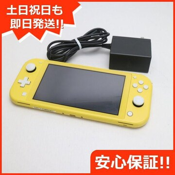 ●美品●Nintendo Switch Lite イエロー●