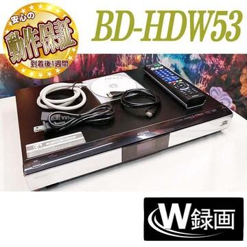 --SHARP BD-HDW53 2番組同時録画--