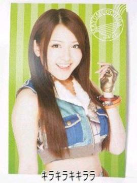 《New》AKB48*チームK★郵便局限定★特製*ポストカード【内田真由美】